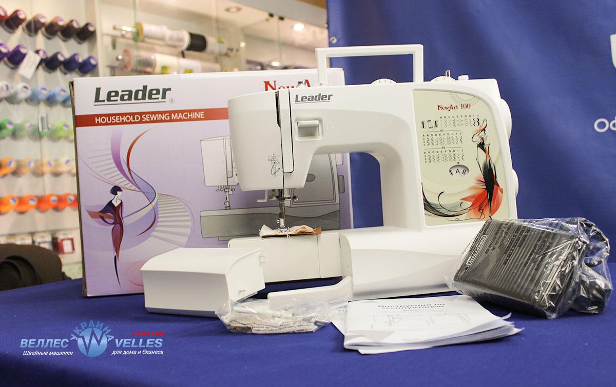 Швейные машинки Leader