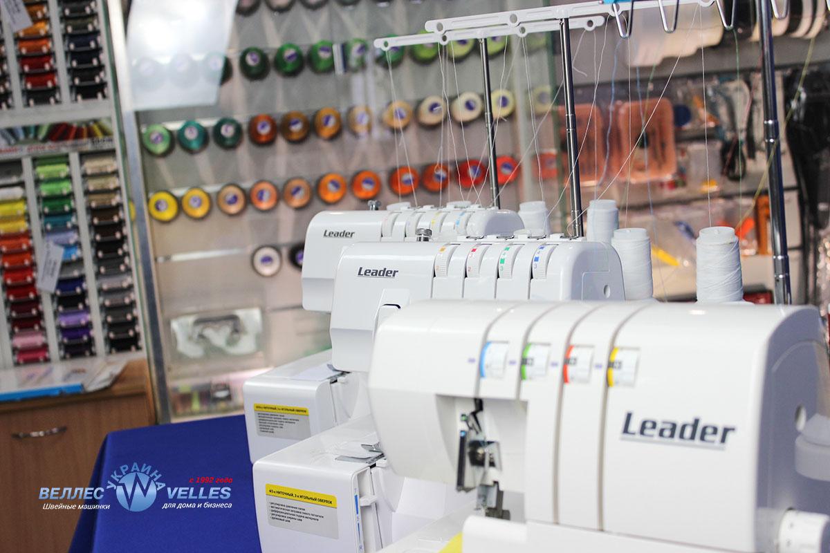 швейный магазин Веллес
