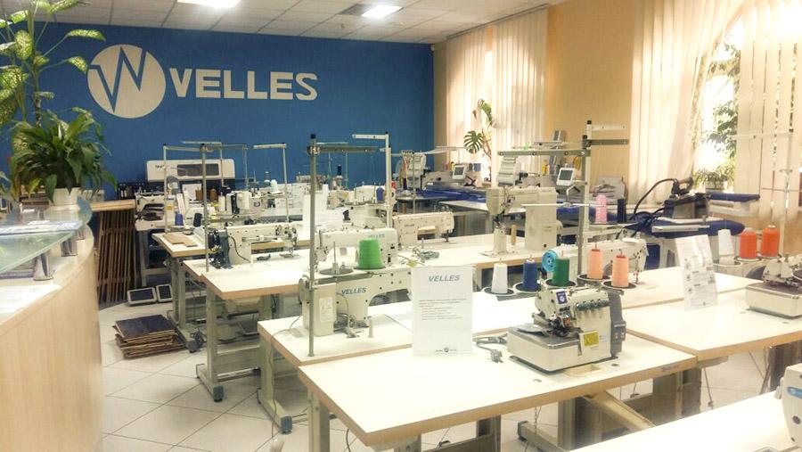 швейный магазин Веллес Шоп