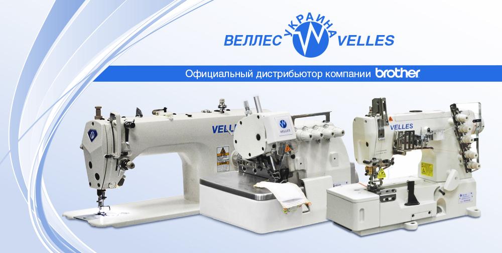 Особенности промышленных швейных машин